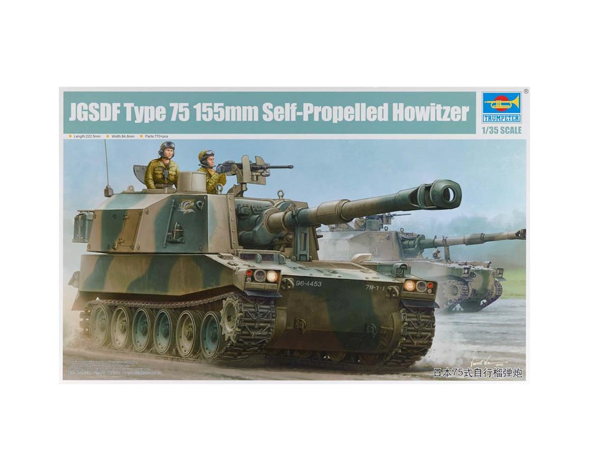 Trumpeter Scale Models 5577 1/35 JGSDF Type 75 155mm Self-Propelled Howitzer