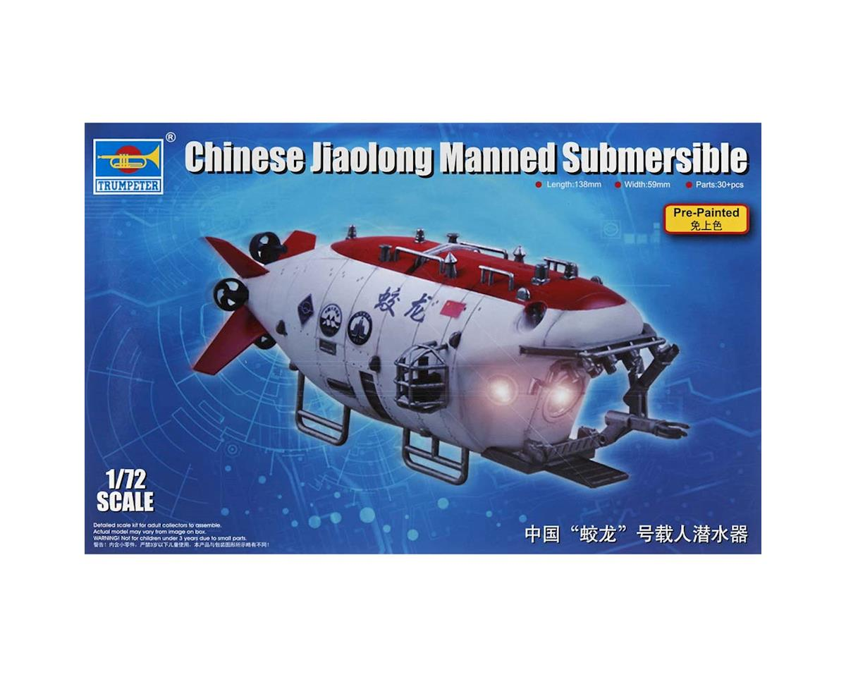 Trumpeter Scale Models 7303 1/72 Chinese Jiaolong Manned Submersible (Pre-Pnt)