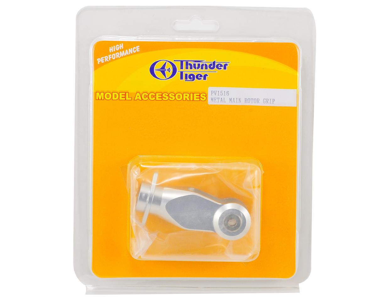 Thunder Tiger Metal Main Rotor Grip