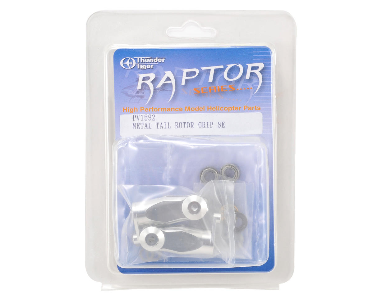Thunder Tiger Tail Rotor Grip Set