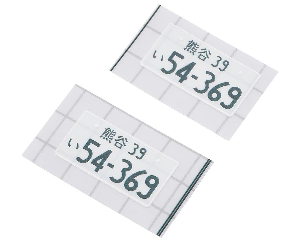 Usukani 3D License Plate Sticker (54-369) (2)