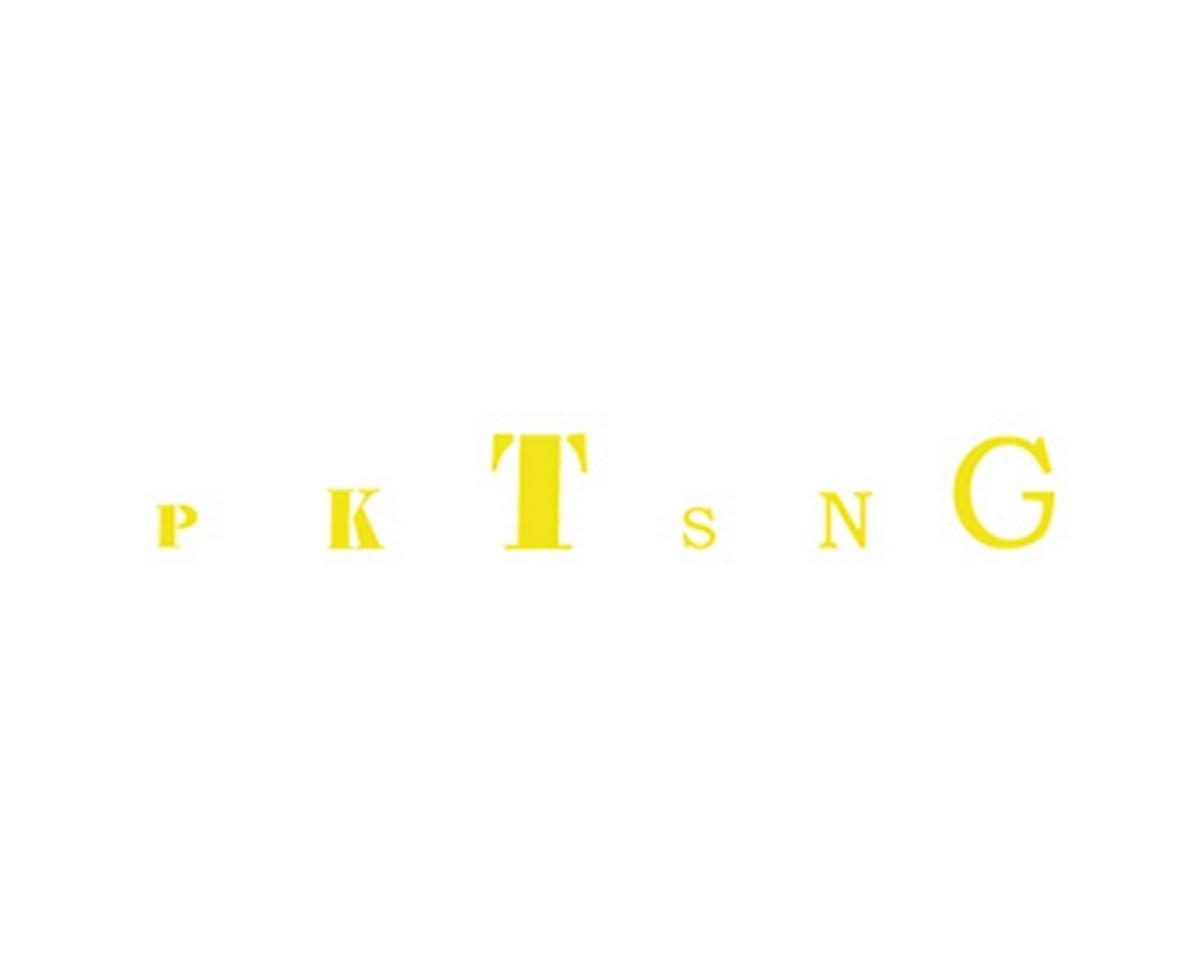 Roman Stencil/Block Letters, Yellow by Woodland Scenics