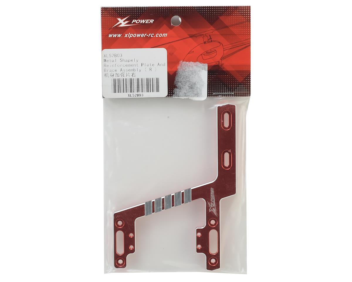 XLPower Metal Shapely Reinforcement Plate (Right)