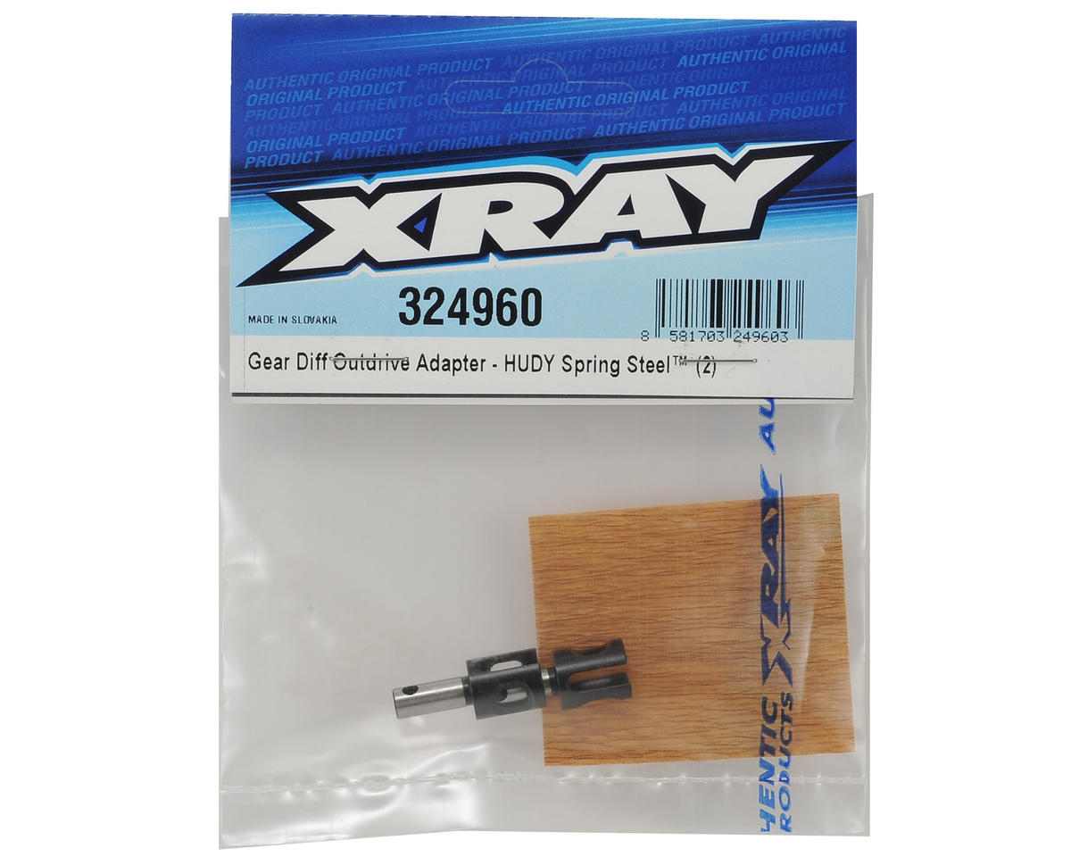 XRAY XB2 Gear Differential Outdrive Adapter (2)