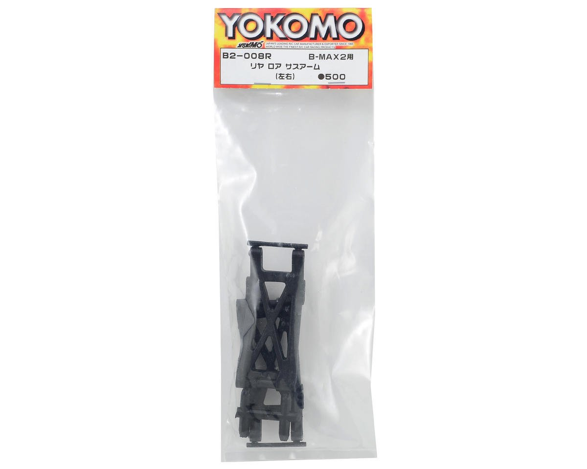 Yokomo Rear Lower Suspension Arm Set (2)