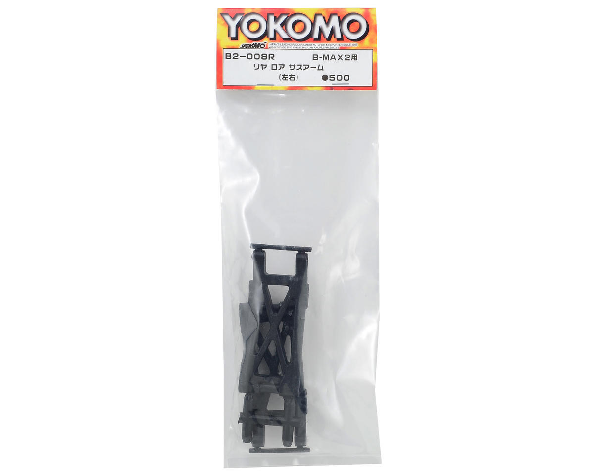 Rear Lower Suspension Arm Set (2) by Yokomo