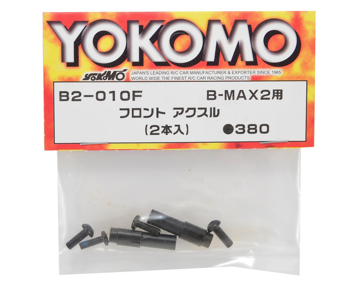 Yokomo Front Axle Set (2)