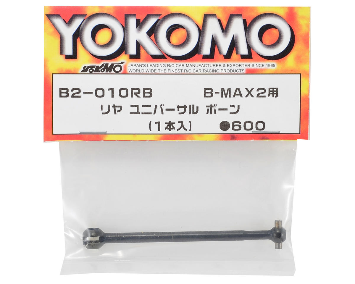 Yokomo Rear Universal Bone