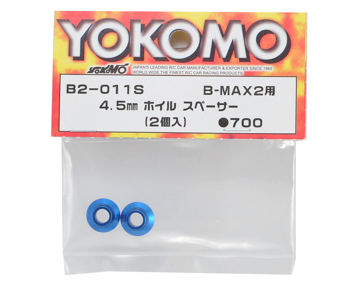 Yokomo 4.5mm Wheel Spacer Set (2)