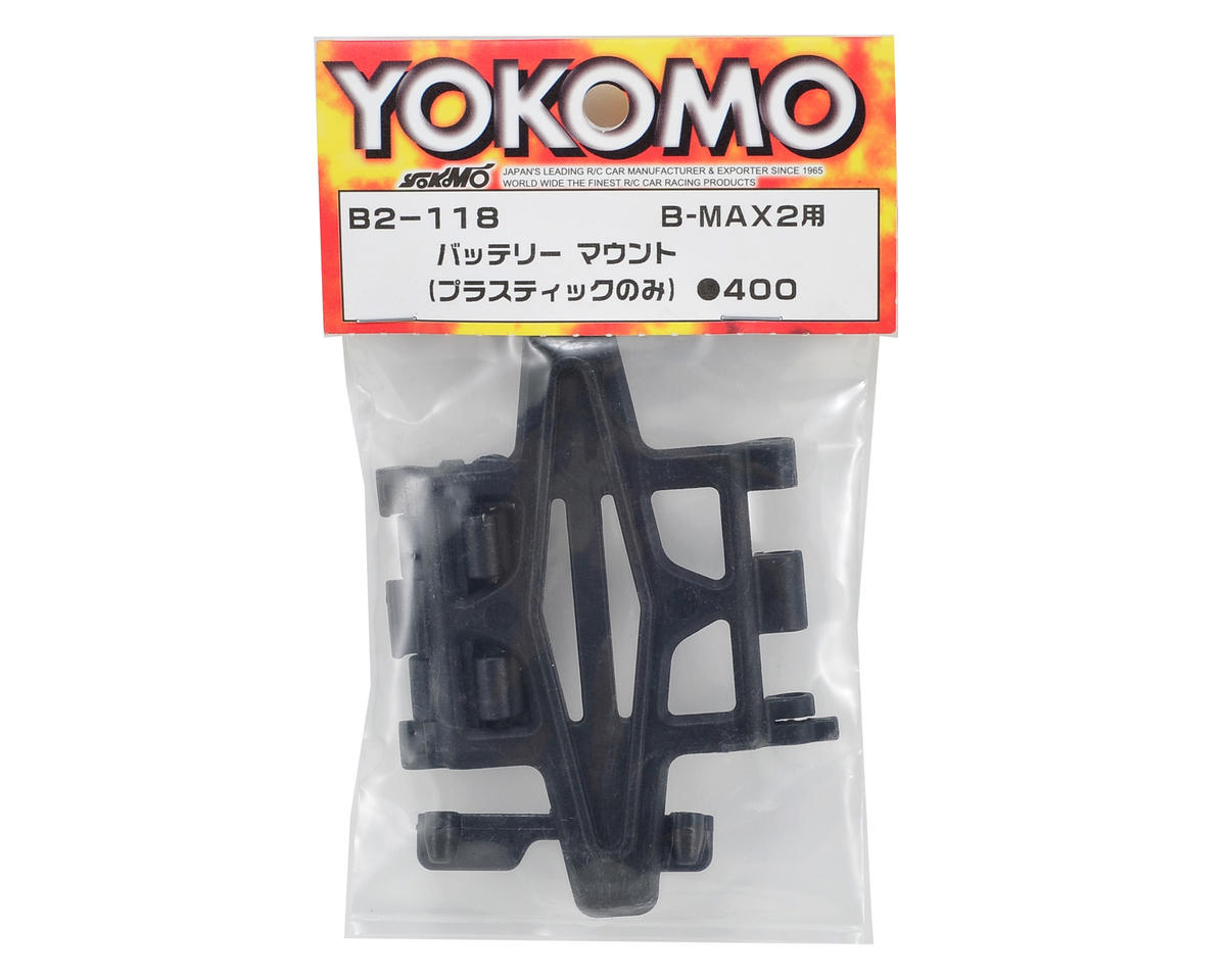 Yokomo Battery Mount Set