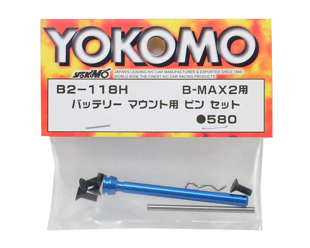 Yokomo Battery Mount Pin Set