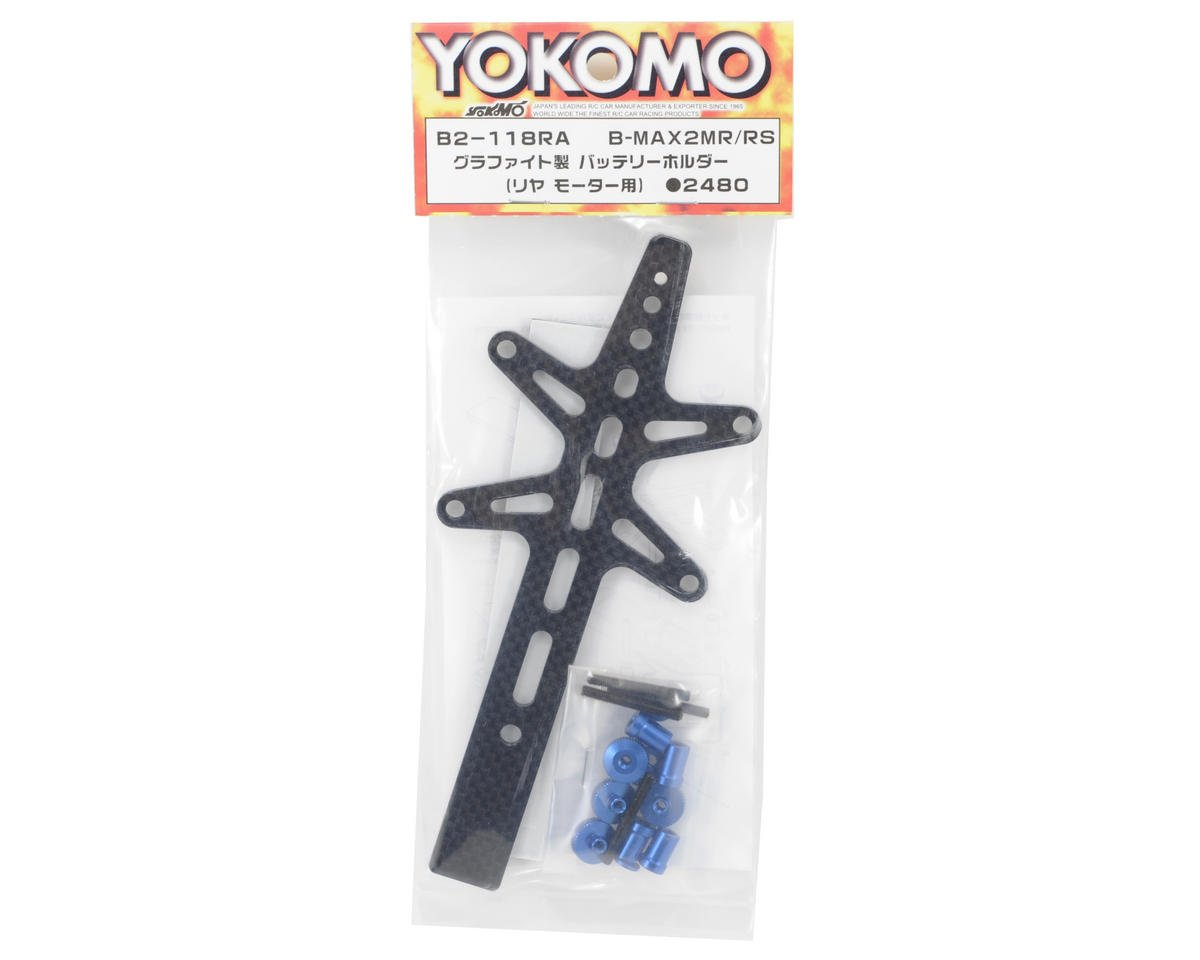 Yokomo Graphite Rear Motor Battery Holder Set