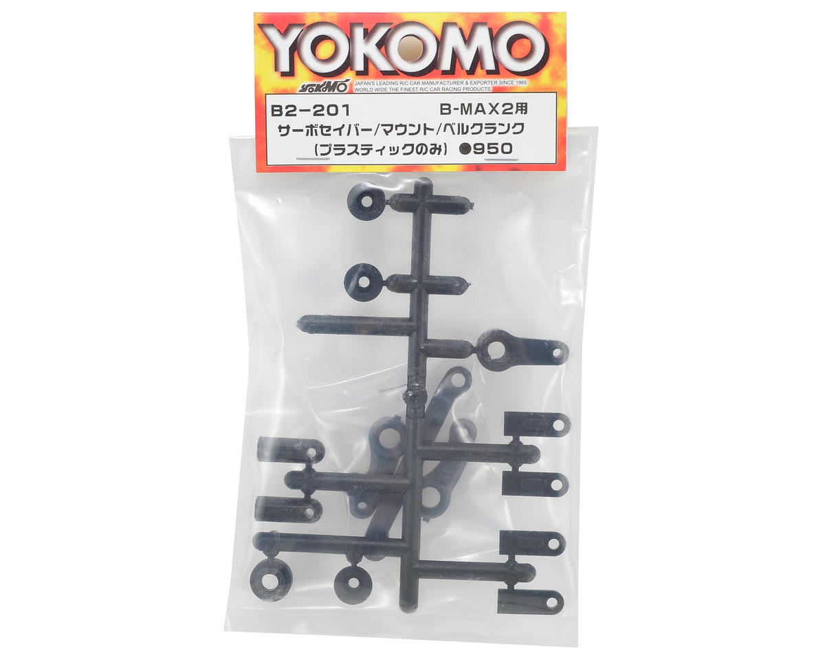 Yokomo Servo Saver, Mount & Bellcrank Set