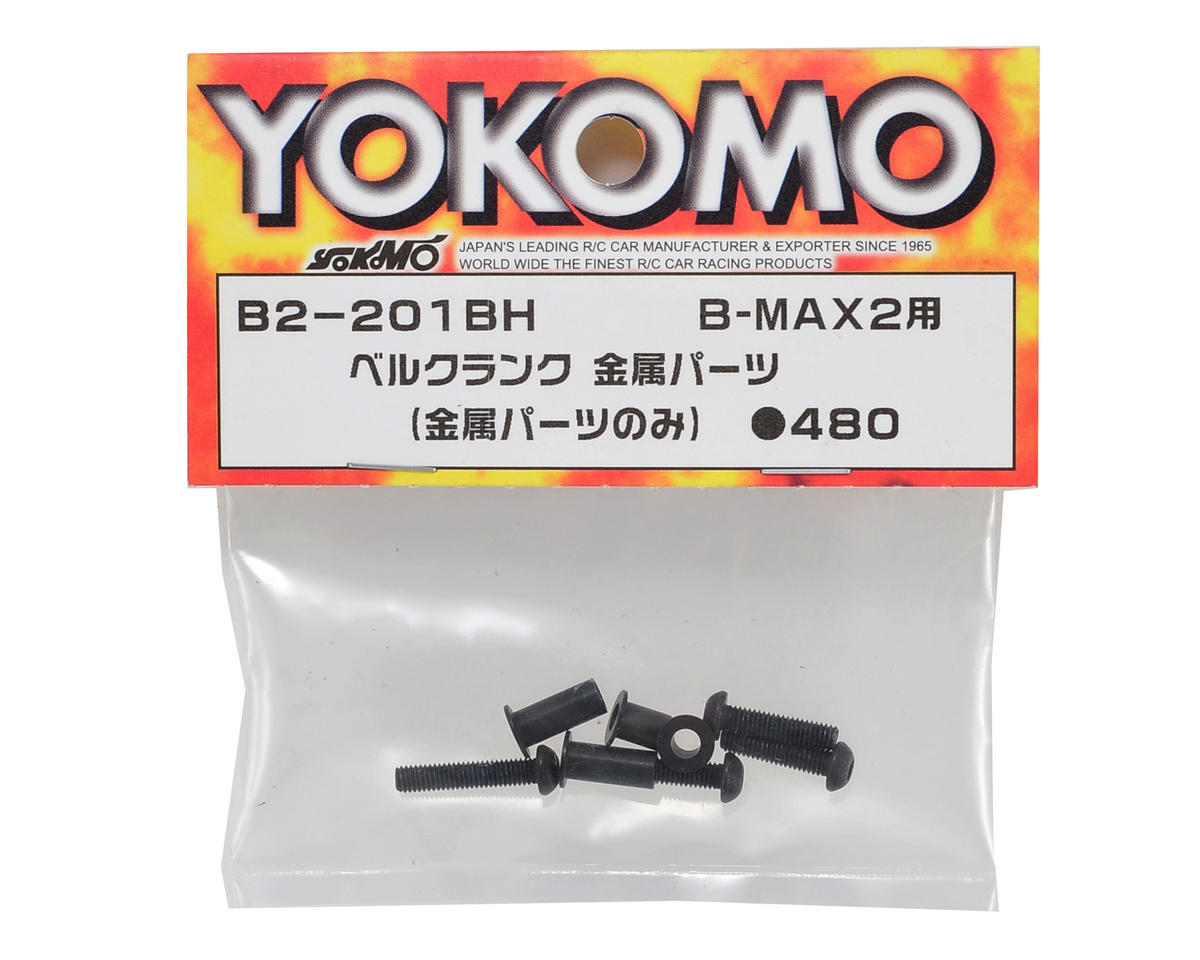 Yokomo Bellcrank Metal Part Set