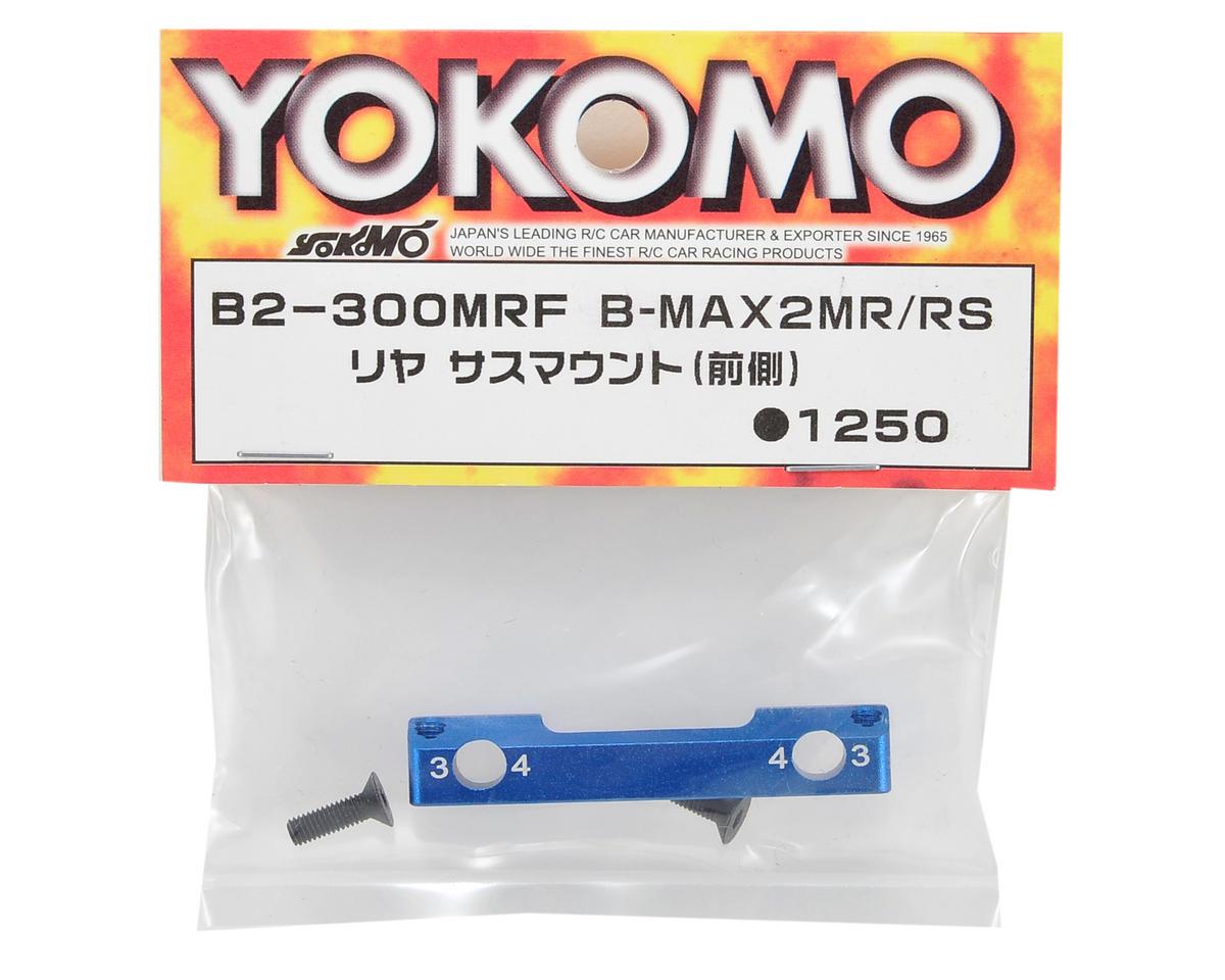 Yokomo Rear-Front Aluminum Suspension Mount (Blue)