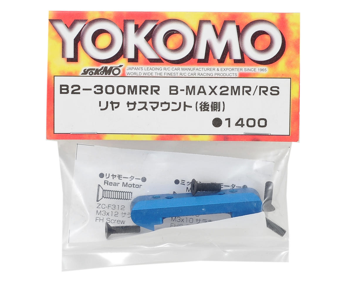 Rear-Rear Aluminum Suspension Mount (Blue) by Yokomo