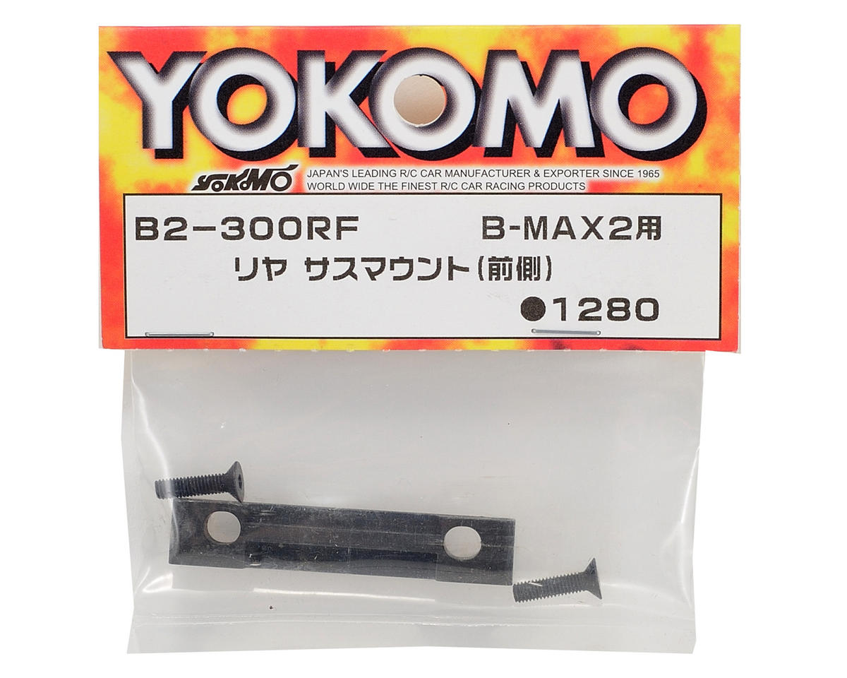 Yokomo Rear-Front Suspension Mount
