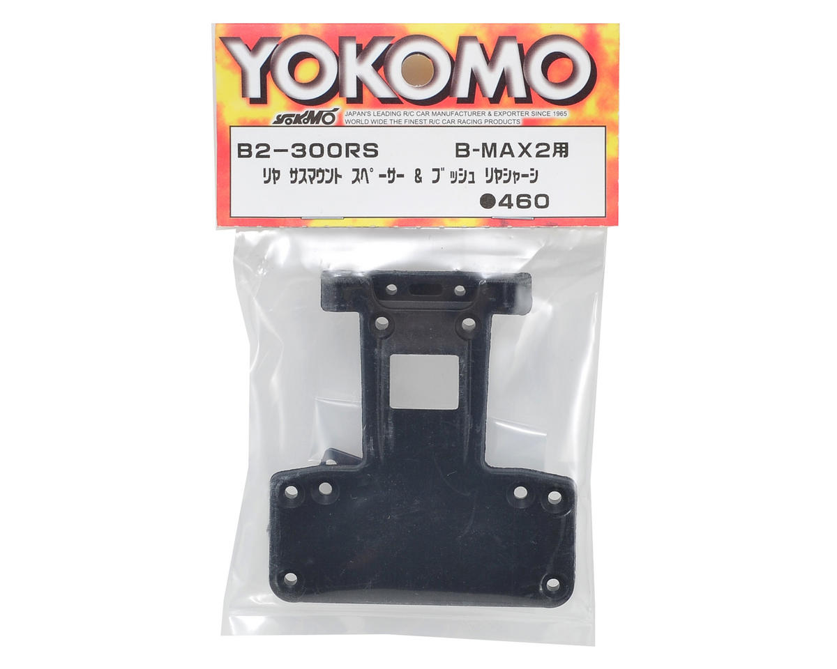 Yokomo Rear Suspension Mount T-Plate, Spacer & Bushing Set