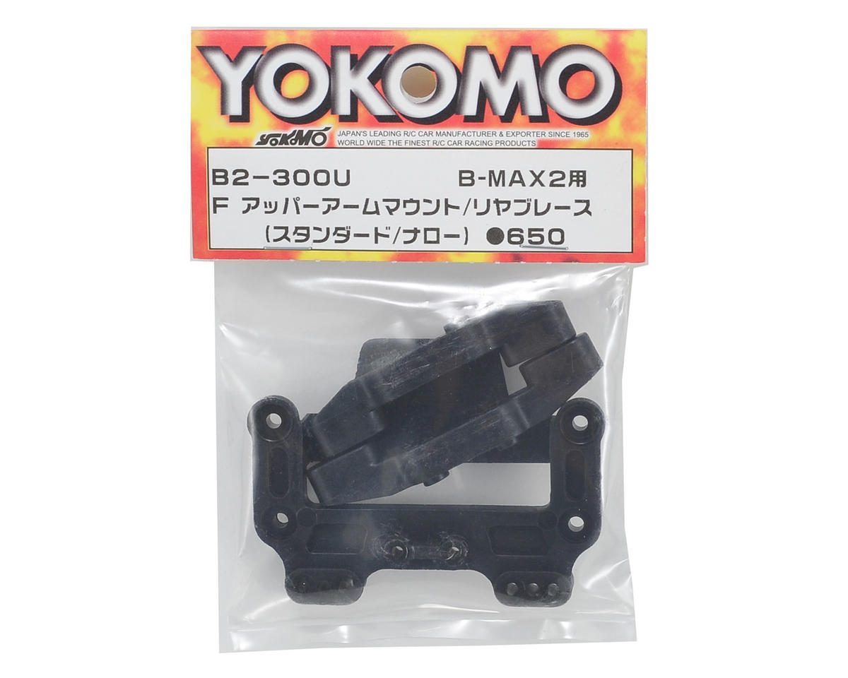 Yokomo Front Upper Arm Mount & Rear Brace Set