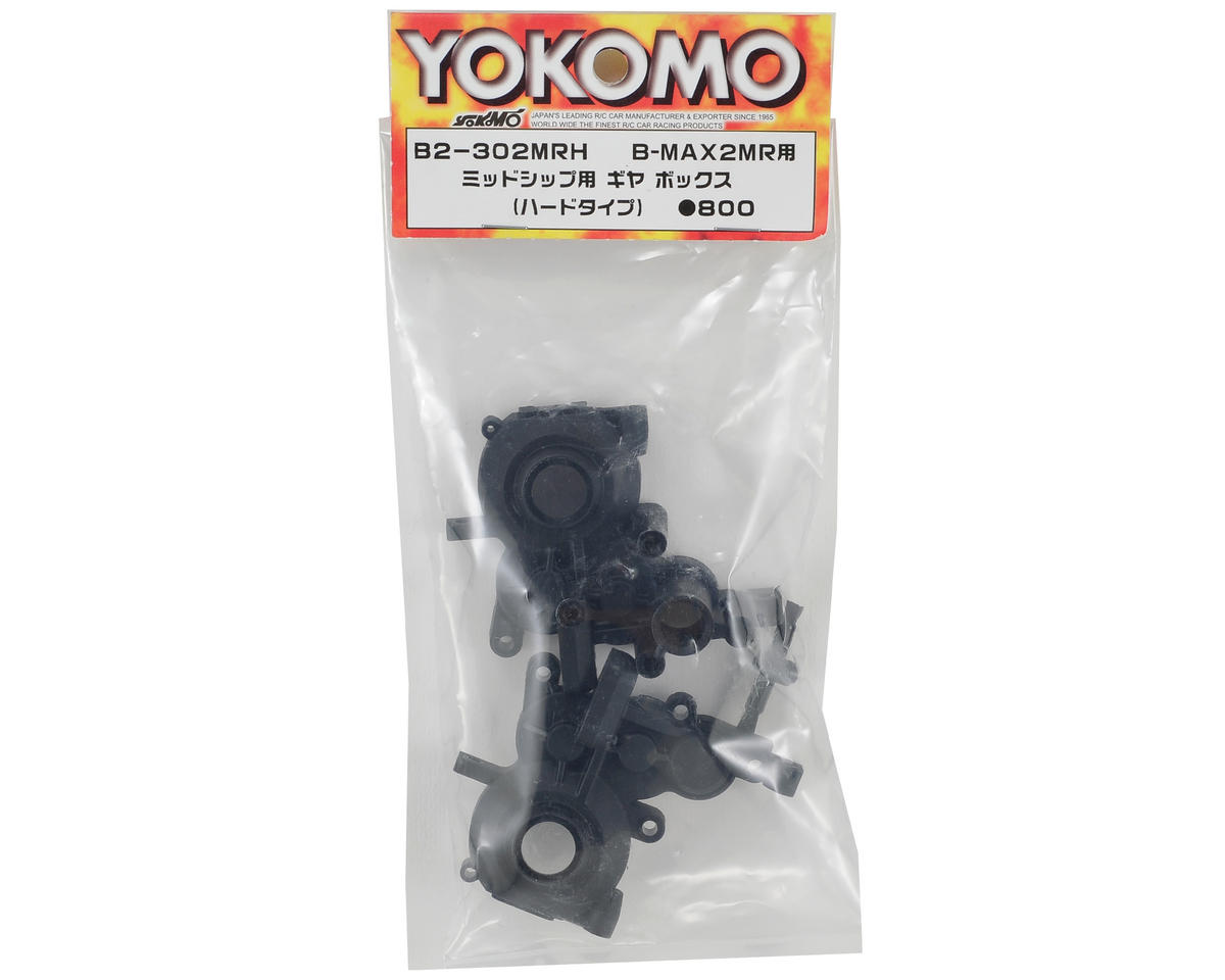 Yokomo Mid Motor Gear Box (Hard)