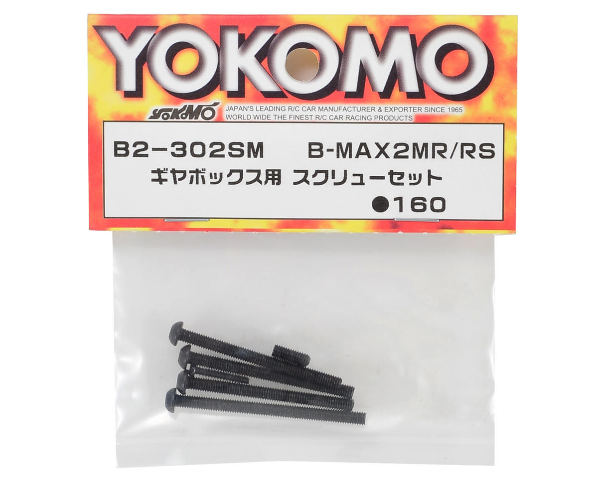Yokomo B-MAX2 MR Gear Box Screw Set