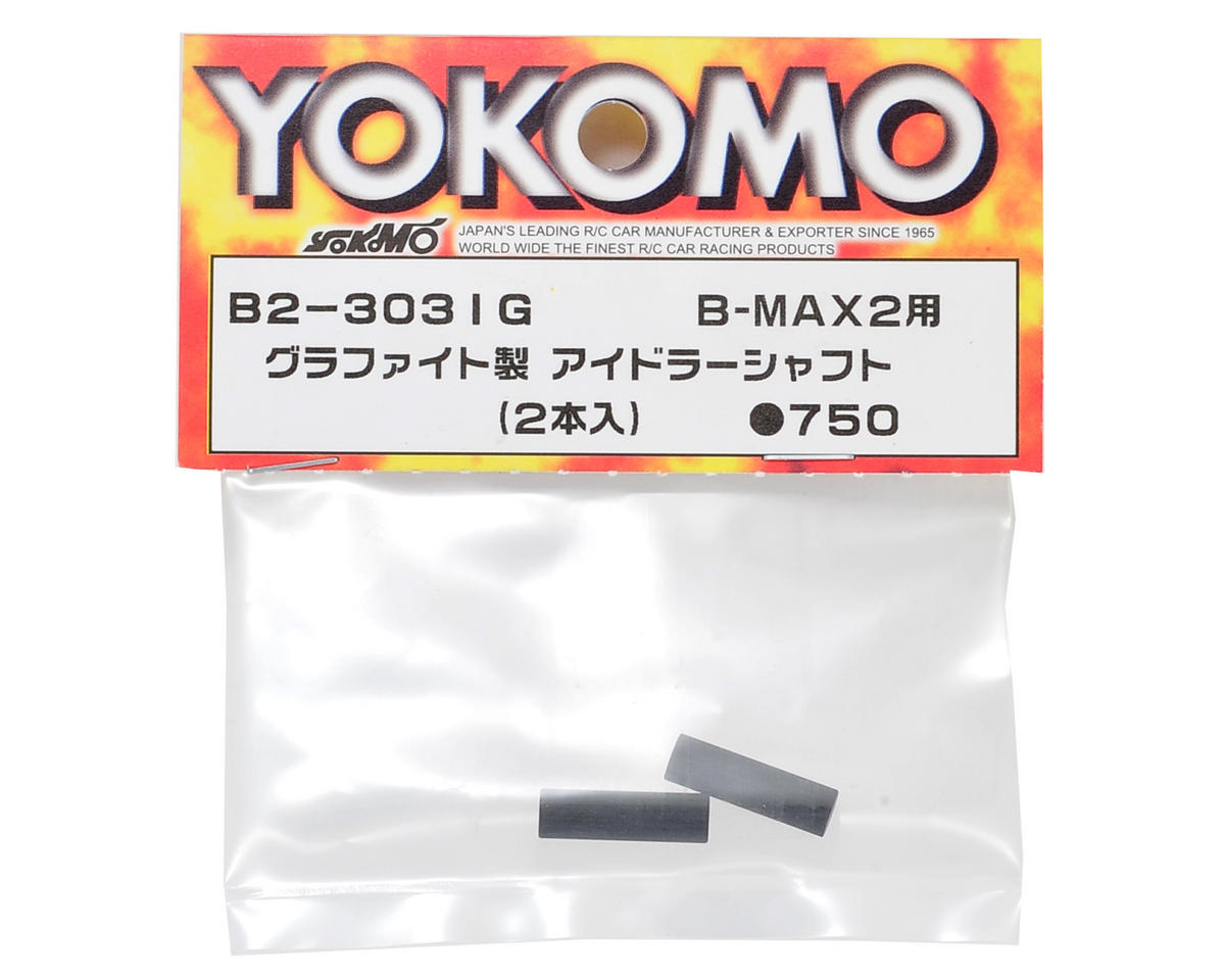 Yokomo B-MAX2 Graphite Idler Shaft (2)