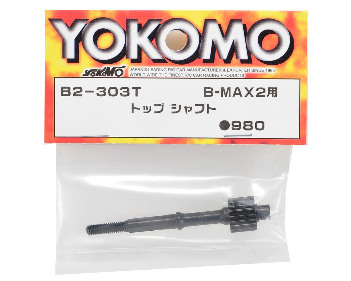 Yokomo Top Shaft