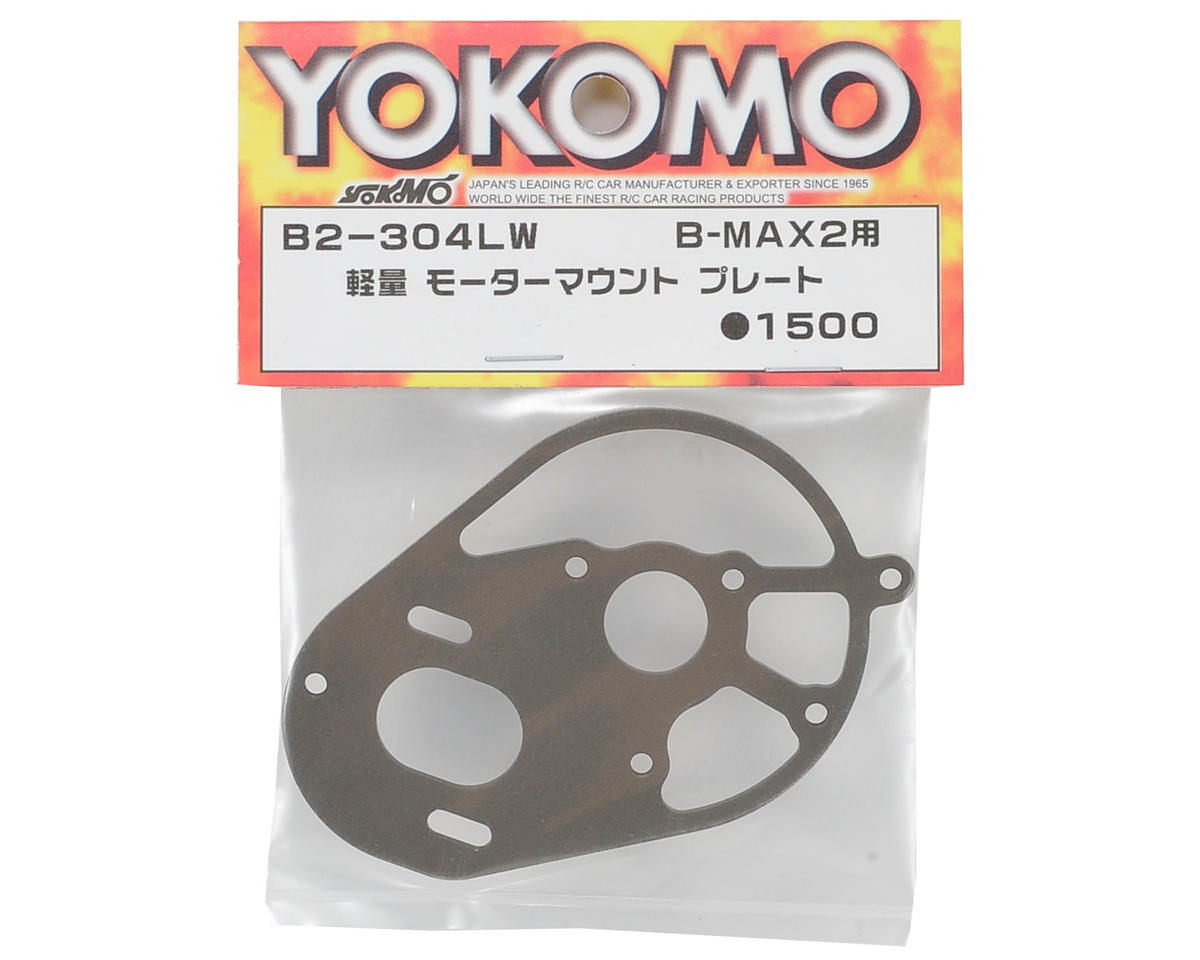 Yokomo Aluminum Light Weight Motor Plate