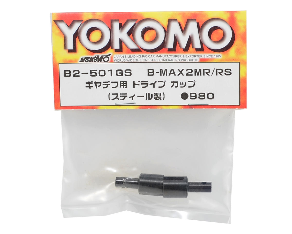 Yokomo Gear Differential Outdrive Set