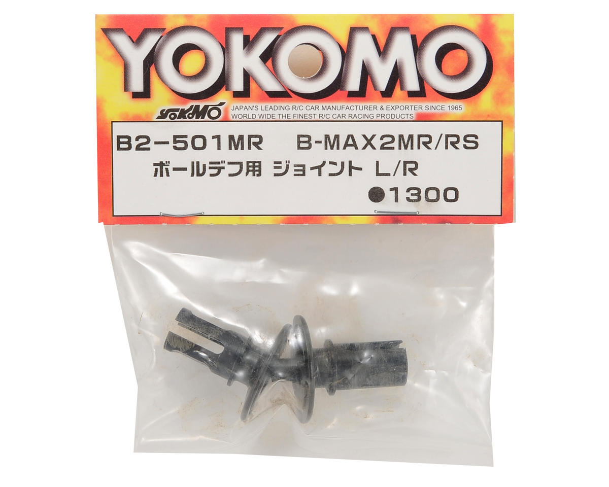 Yokomo Ball Differential Outdrive Set (2)
