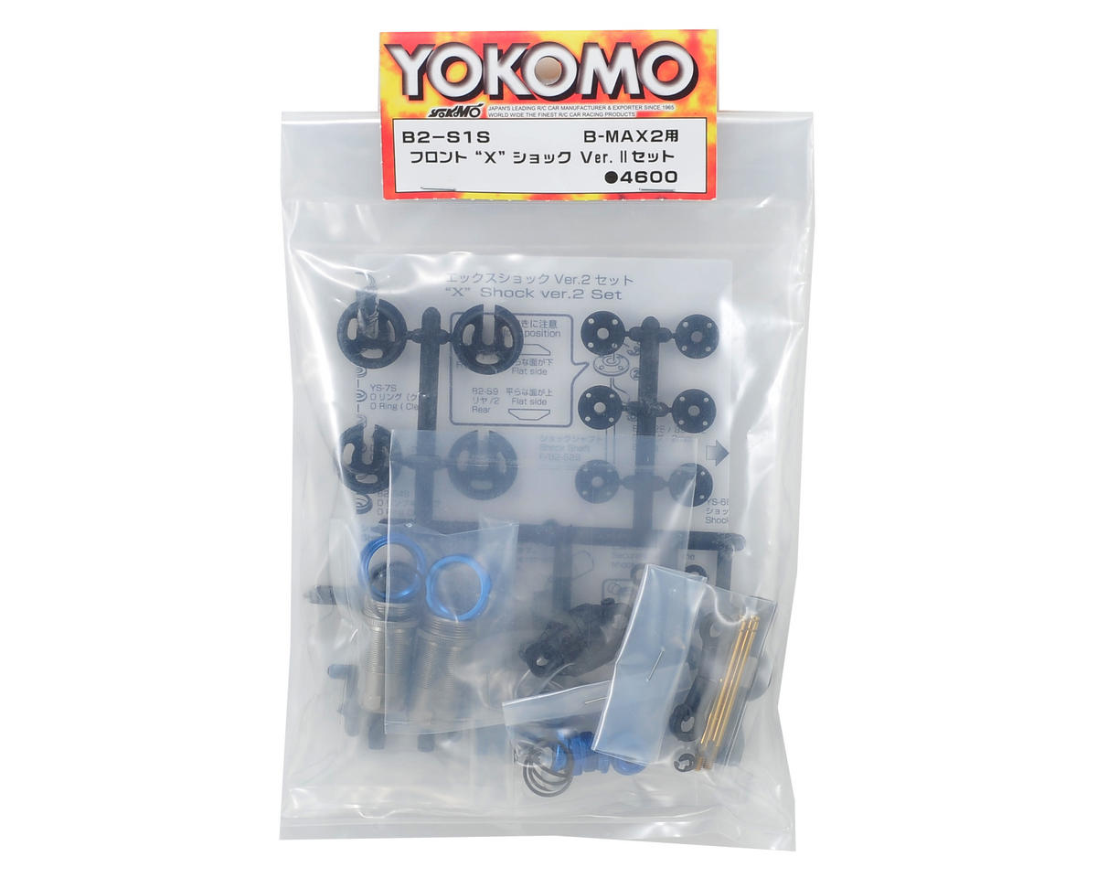 "Front ""X"" Ver. II Shock Set by Yokomo"