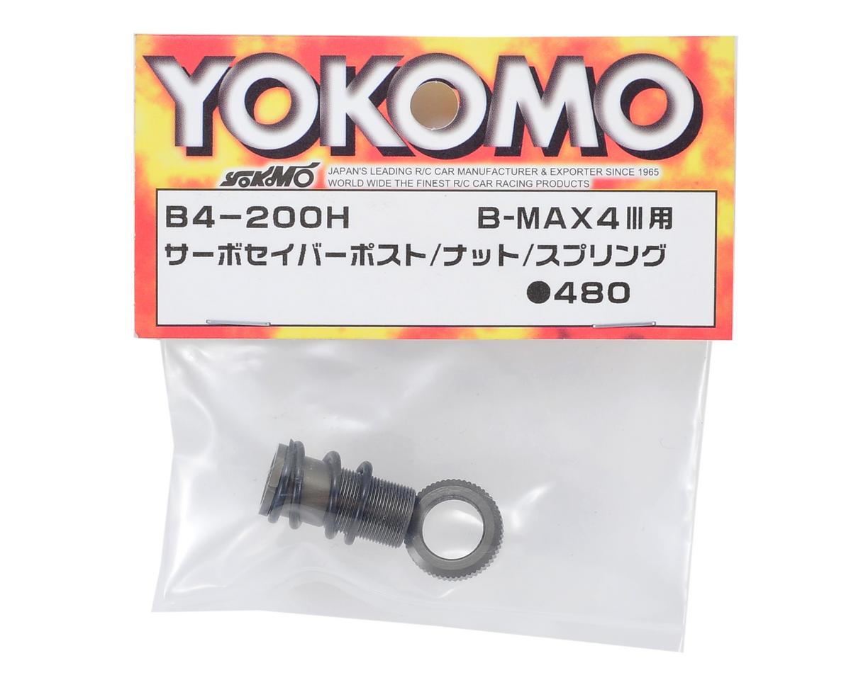 Yokomo Servo Saver Post Set