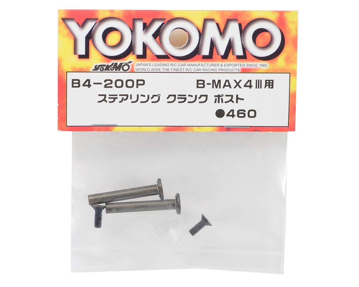 Yokomo Steering Crank Post Set