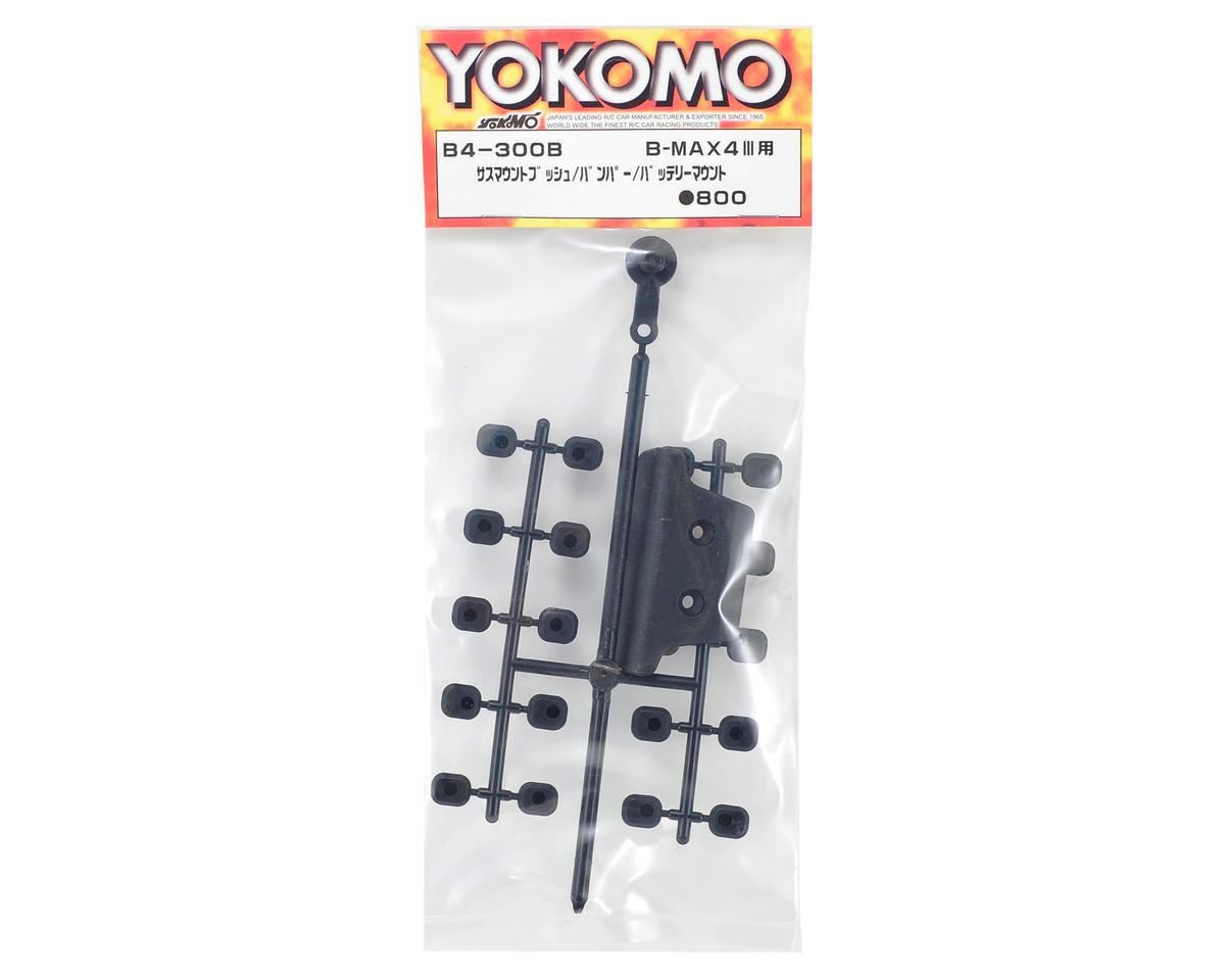 Suspension Mount Bushing Set by Yokomo