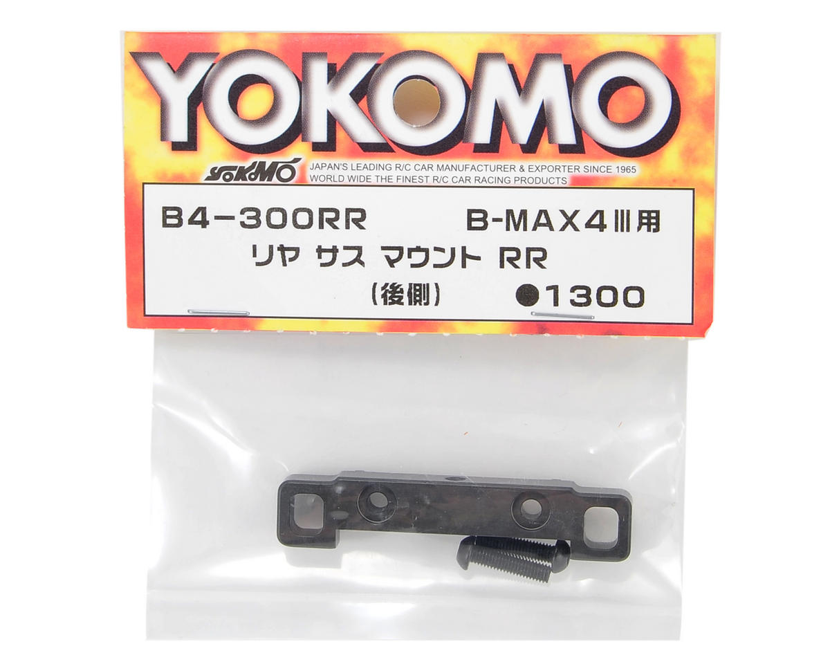 Yokomo Rear/Rear Suspension Mount