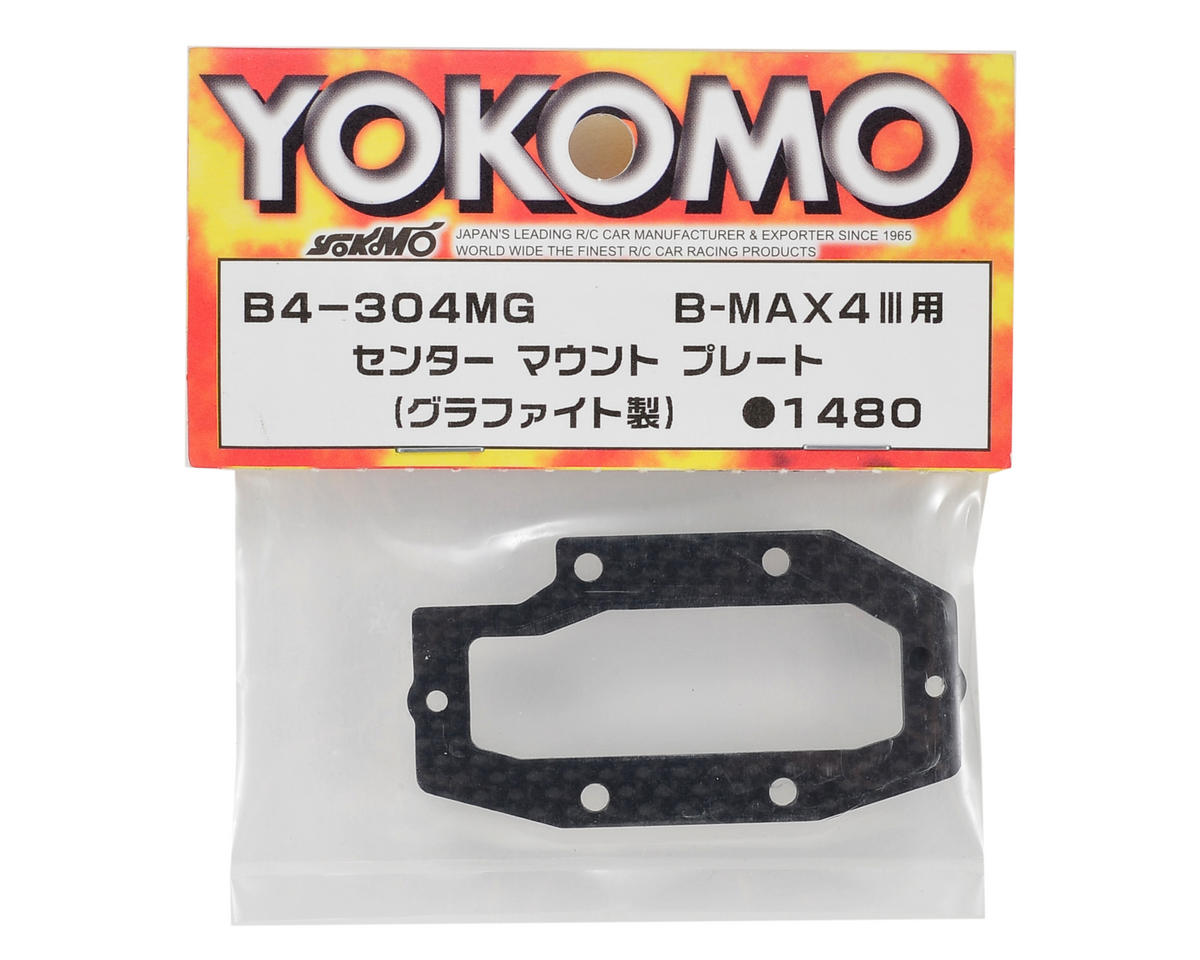 Yokomo Carbon Fiber Center Mount Plate