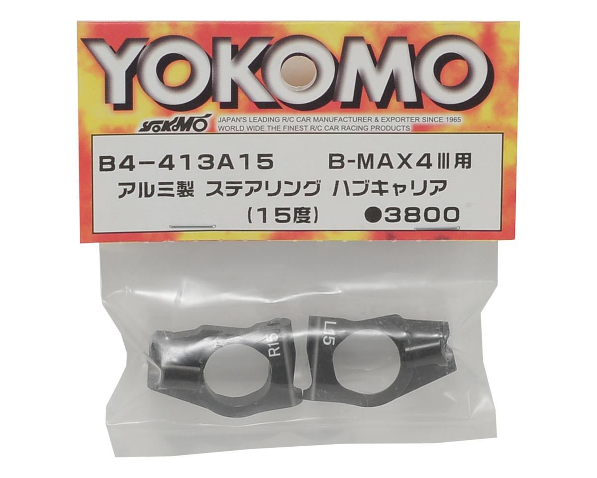 Yokomo Aluminum Front Steering Hub Carrier (Gun Metal) (2) (15°)