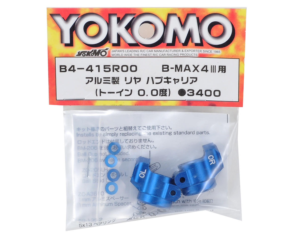 Yokomo 0° Aluminum Rear Hub Carrier Set