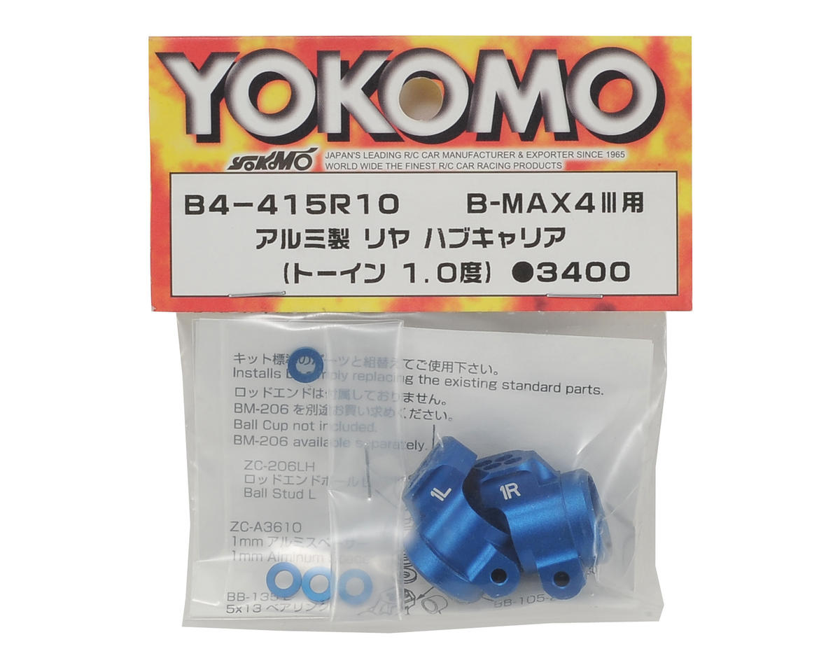 1.0° Aluminum Rear Hub Carrier (Blue) (2) by Yokomo