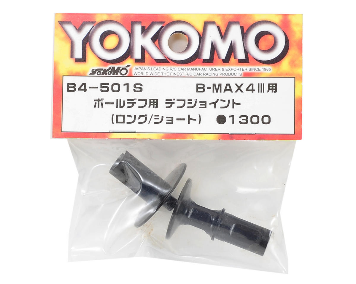 SCRATCH & DENT: Yokomo Ball Differential Outdrive Set