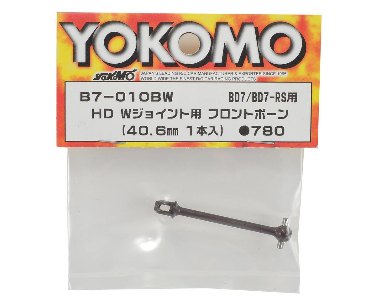 Yokomo 40.6mm HD Front Double Joint Bone (1)