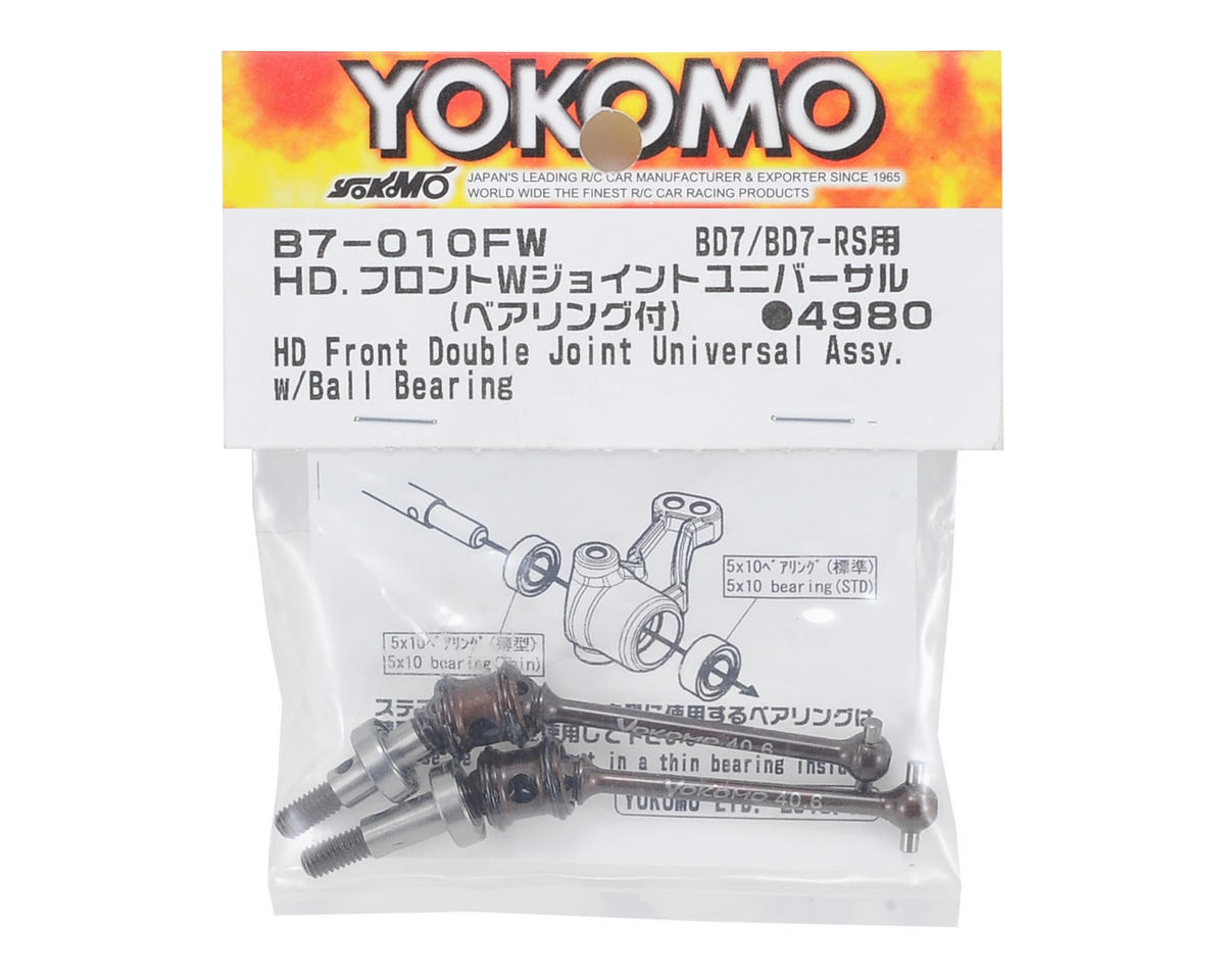 Yokomo 40.6mm Front Double Joint Universal Drive Shaft Set (2)