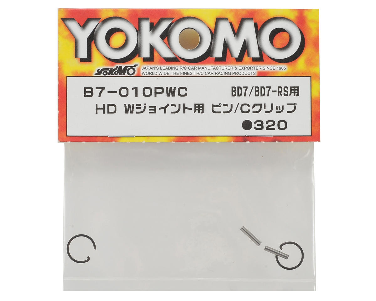 Yokomo Front Double Joint Pin/Set Screw