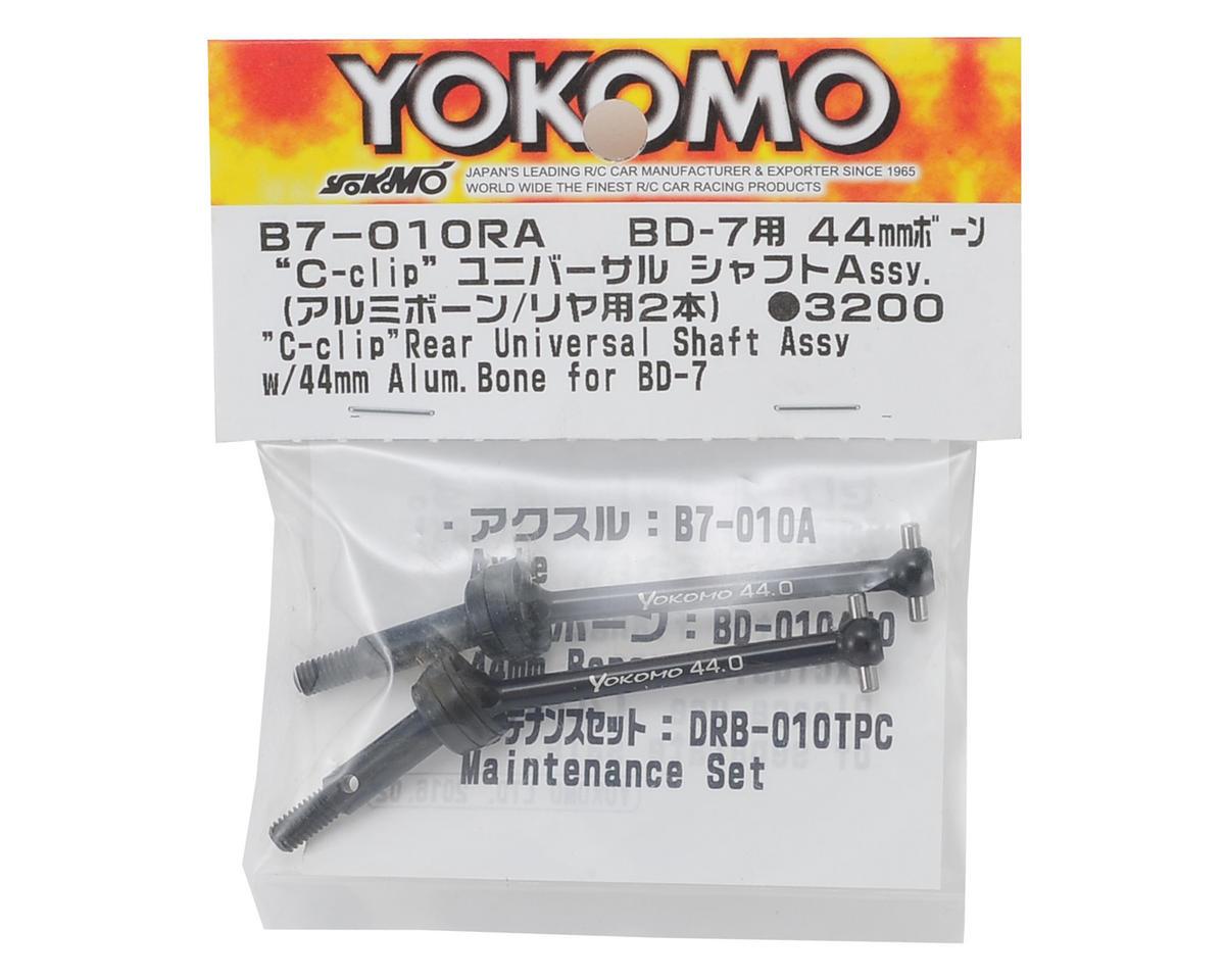 Yokomo 44mm Aluminum C-Clip Rear Universal (2)