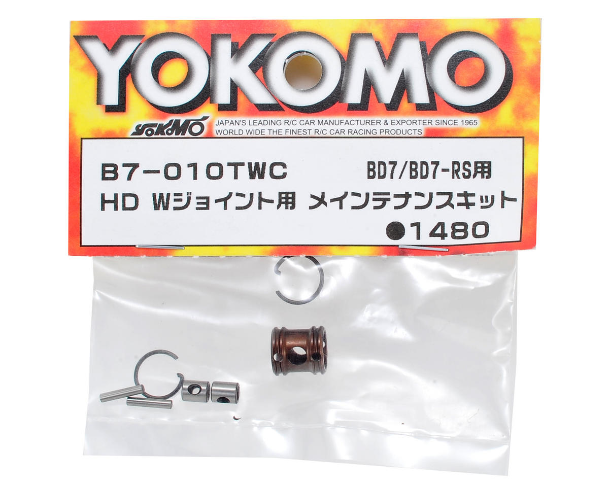 Yokomo Front Double Joint/Pin Replacement Parts