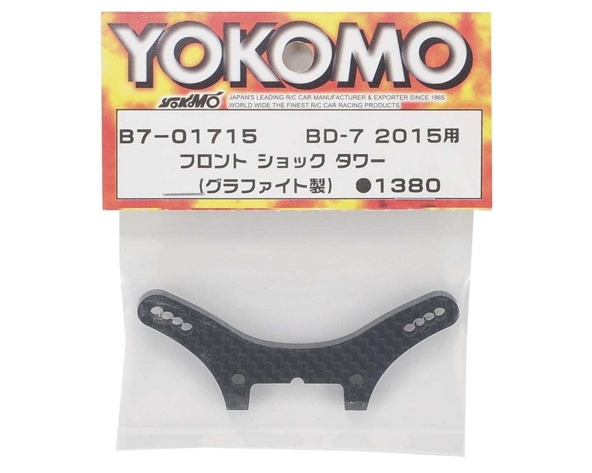 Yokomo Graphite Front Shock Tower