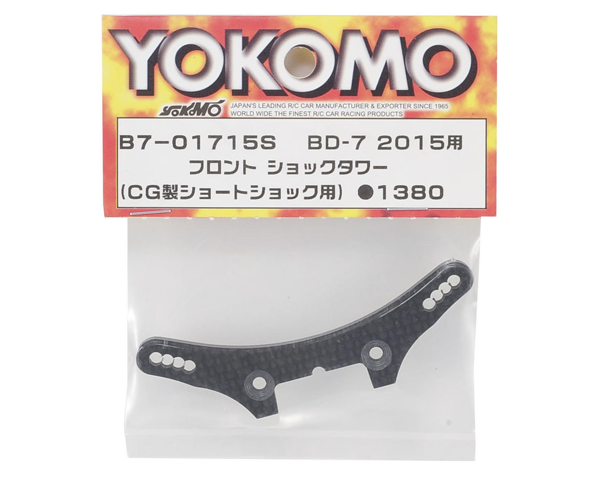 Yokomo Graphite Front Shock Tower (SLF Short Shock)