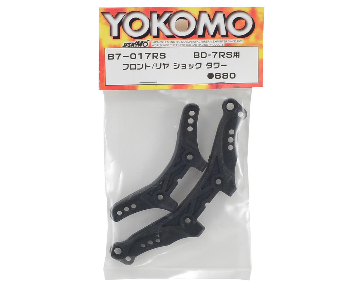 Yokomo Front/Rear Shock Tower Set (RS)