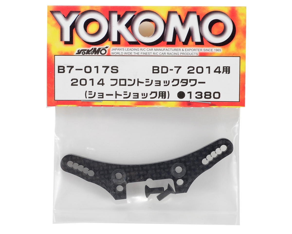 Yokomo 2014 Front Shock Tower (Short Shock)