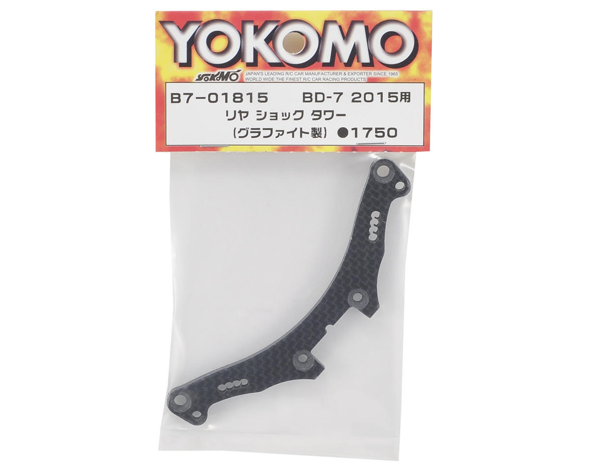Yokomo Graphite Rear Shock Tower
